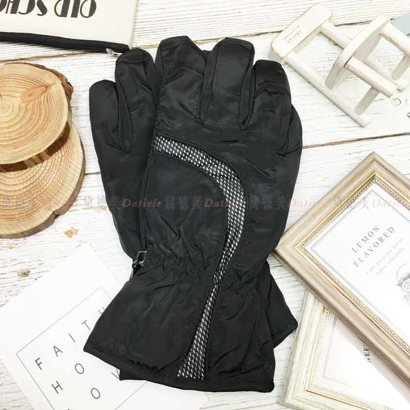 觸控 防風手套 防水 止滑 內刷毛 銀色 反光 點點 保暖 黑色 手套