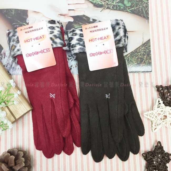 進口手套 保暖纖維 吸濕發熱 蝴蝶結燙鑽 豹紋反折 2色 手套