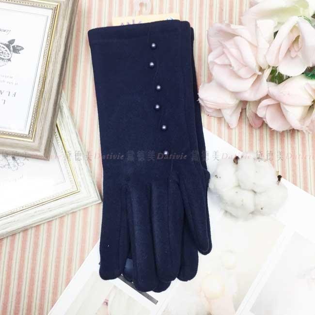 觸控 防風手套 素色 珍珠 內刷毛 保暖 藍色 手套