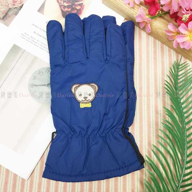兒童羊毛防風手套 防水 小熊 內刷毛 保暖 防滑 可愛 藍色 手套(適合6~8歲)
