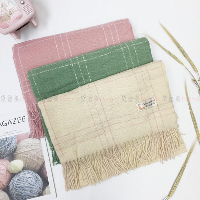 圍巾 格紋 混毛織 流蘇 針織圍巾 保暖 親膚 三款