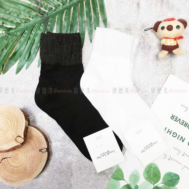 襪子 長襪 點點 蕾絲 2色 韓國襪