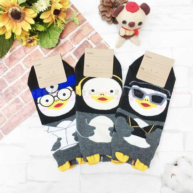 襪子 短襪 直版襪 企鵝 條紋 3款 韓國襪