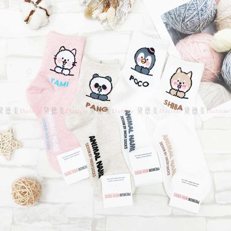 襪子 長襪 柴犬 企鵝 熊貓 貓咪 可愛動物 4款 韓國襪
