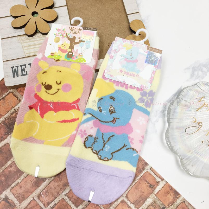 襪子 迪士尼 小熊維尼  小飛象 直版襪 22~26CM 正版授權