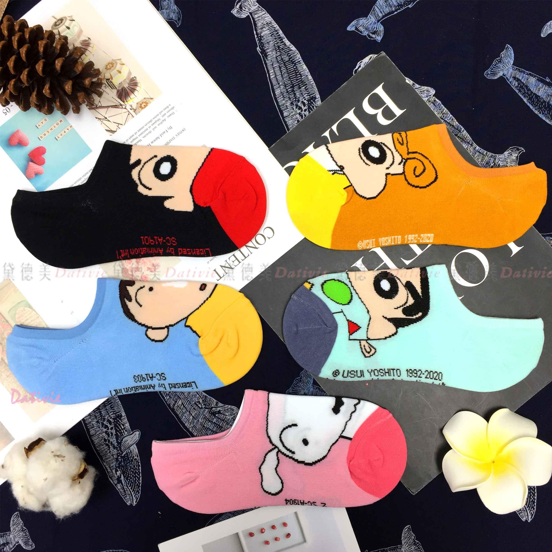 22-26cm 台灣製 蠟筆小新 阿呆 小葵 小白 黑 藍 橘 綠 粉 5款 矽膠止滑 襪子 隱形襪 短襪 卡通襪 正版授權