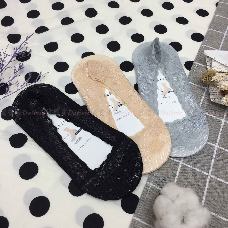 韓國 23-25cm 隱形襪 蕾絲 透膚 花邊 透氣 舒適 防止滑落 底部止滑 黑 膚 灰 成人襪 襪子