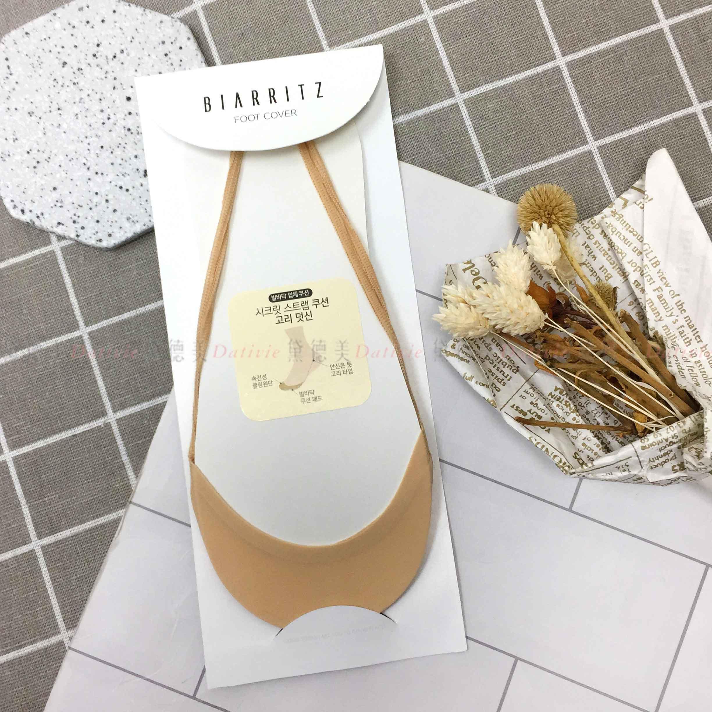 韓國 23-25cm 隱形襪 半截 微透膚 透氣 舒適 膚 成人襪 襪子