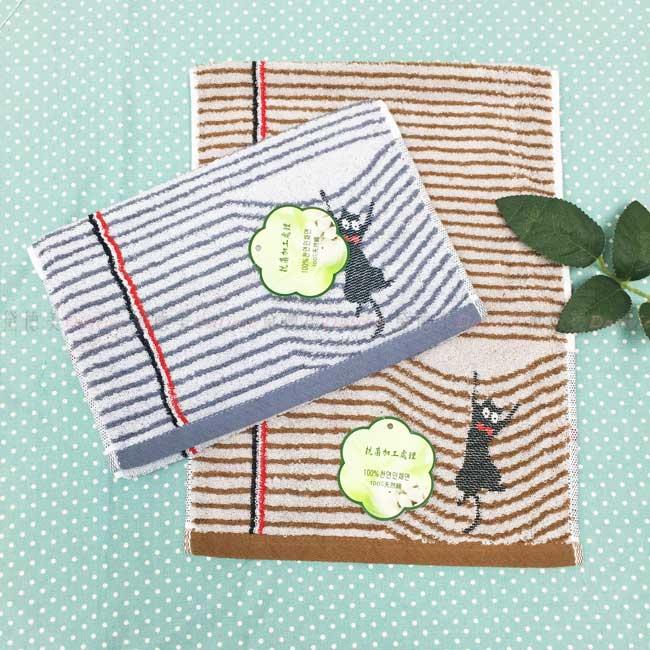 毛巾 黑貓 條紋 100純棉 兩色 童巾