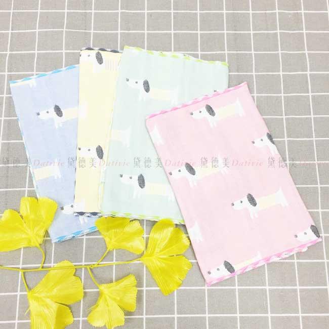 毛巾 小狗 4色 100%棉 童巾