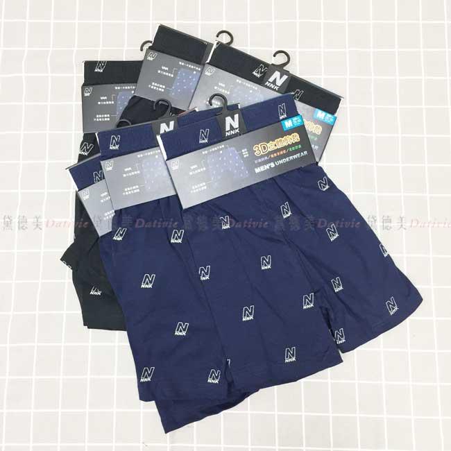 四角褲 3D立體剪裁 黑 藍 2色 M~XL 平口褲