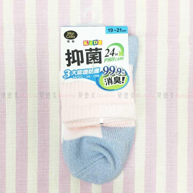 瑪榭 抑菌除臭1/2襪 童襪 19~21 cm