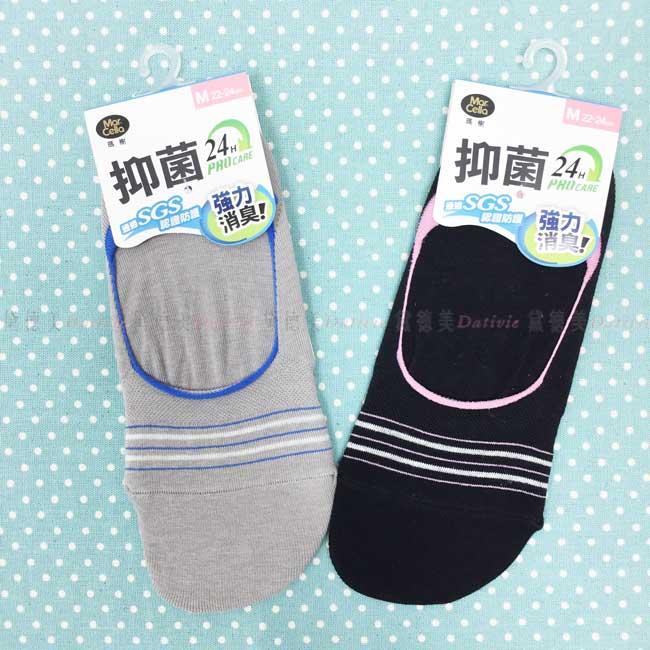 瑪榭 抑菌 22~24cm 消臭 高腳背隱形襪套