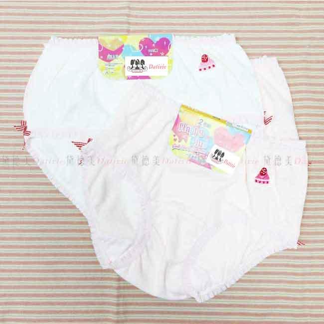 女童三角褲2入組 純棉 110~130 女童內褲