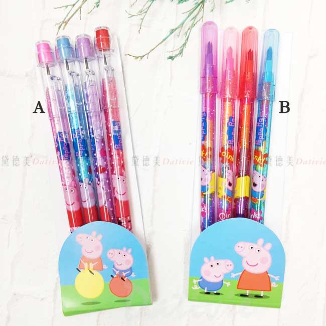 彩虹筆 免削鉛筆 佩佩豬 Peppa Pig 4入 文具 正版授權