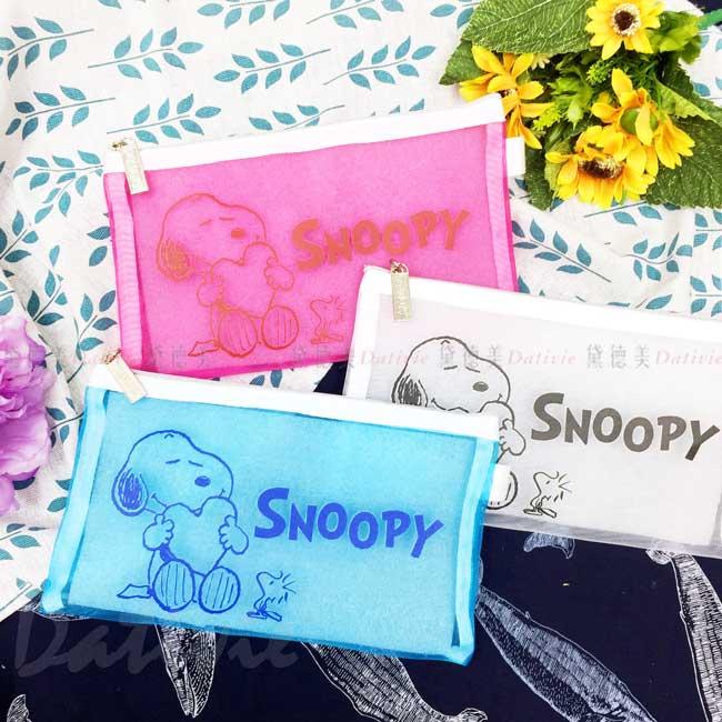 織網扁筆袋(大) SNOOPY 史努比 70週年 拉鍊筆袋 正版授權