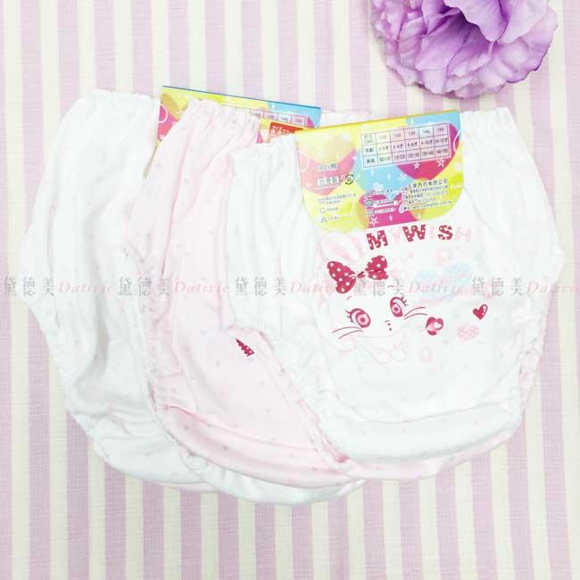 女童內褲 蝴蝶結貓咪 愛心 100%棉 兩入組 三角褲