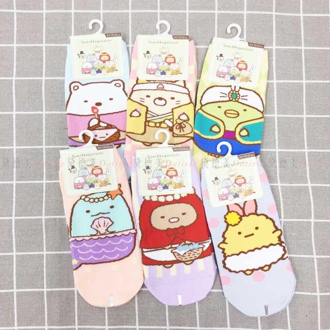 直版襪 SAN-X 角落生物 電影版 白熊 貓咪 企鵝 恐龍 豬排 炸蝦 共6款 15~22cm 襪子 正版授權