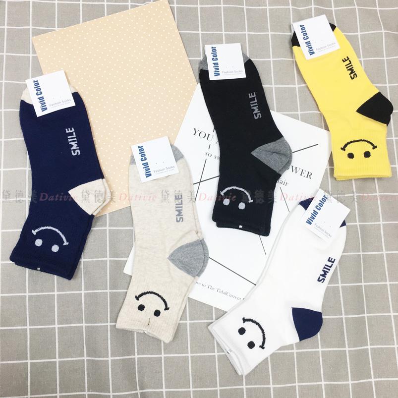 襪子 微笑 撞色 SMILE 親膚 長襪 五款
