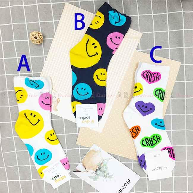 襪子 彩虹 愛心 微笑 親膚 長襪 三款