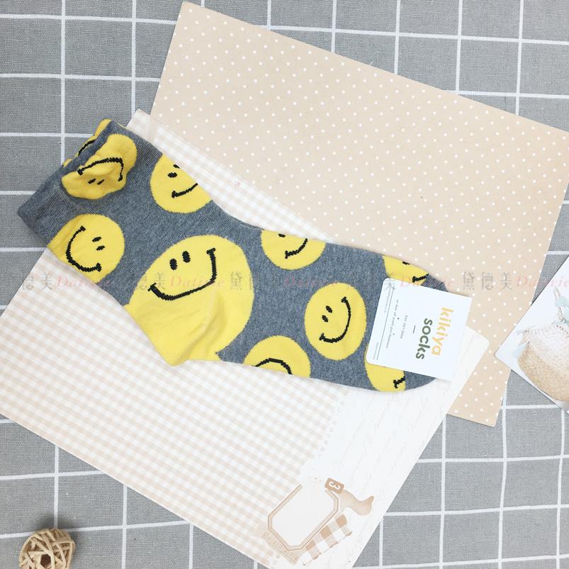 襪子 灰 黃色微笑 親膚 長襪