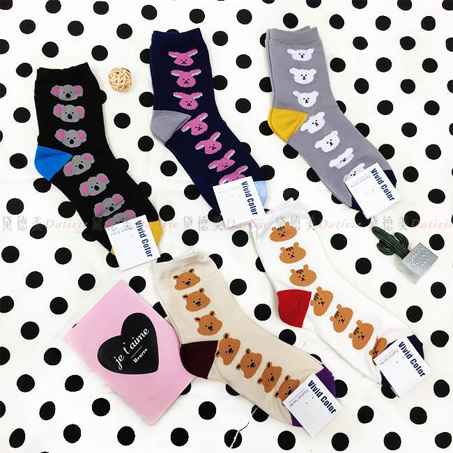 韓國 襪子 可愛動物 無尾熊 兔子 狗狗 小熊 貓咪 一排 大臉 撞色 黑 藍 灰 米 白 5款 中長襪
