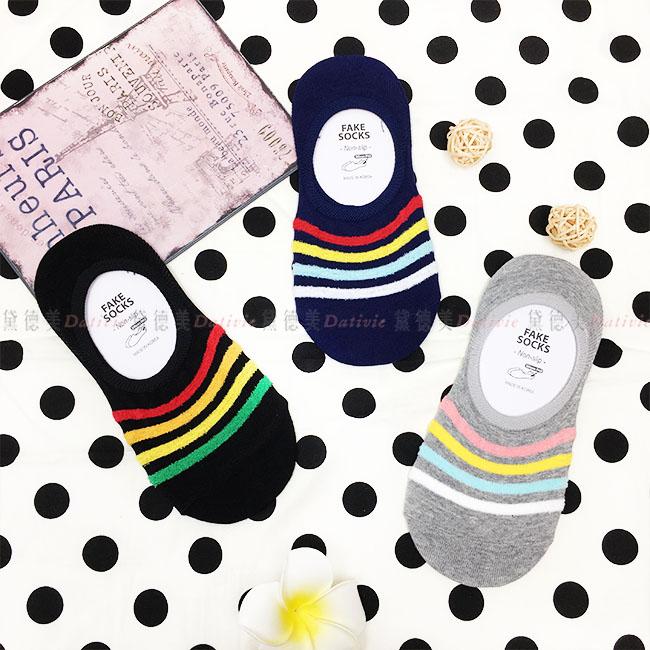 韓國 襪子 繽紛 線條 素色 黑 藍 灰 3款 隱形襪