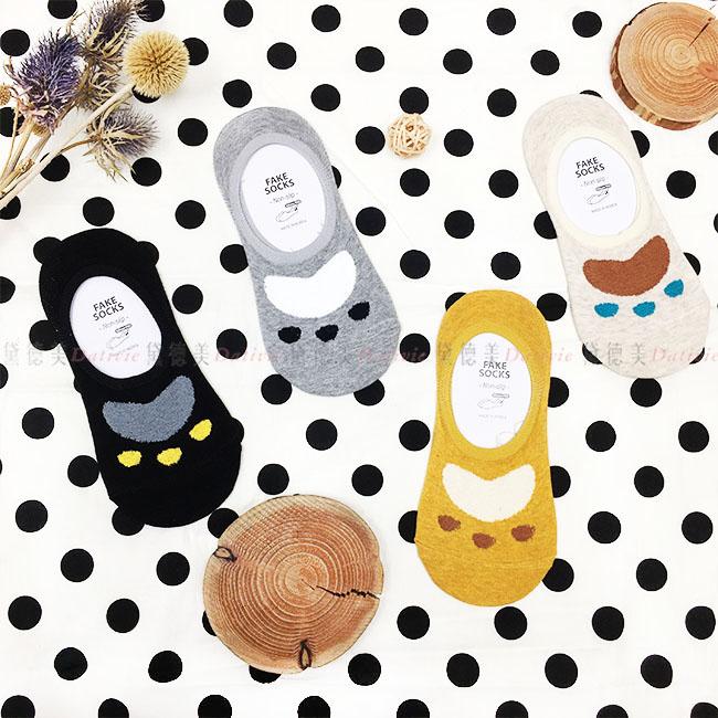 韓國 襪子 狗腳印 毛茸茸 素色 黑 灰 黃 杏 4款 隱形襪