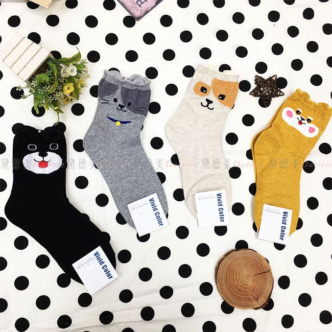 韓國 襪子 可愛動物 大臉 毛茸茸 素色 黑 灰 杏 黃 4款 中長襪