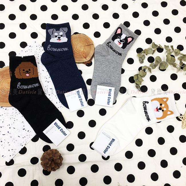 韓國 襪子 可愛 狗狗 大臉 素色 貴賓 雪納瑞 吉娃娃 柴犬 黑 藍 灰 白 4款 中長襪