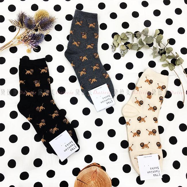 韓國 襪子 獅子 滿版 素色 黑 灰 米 3款 中長襪
