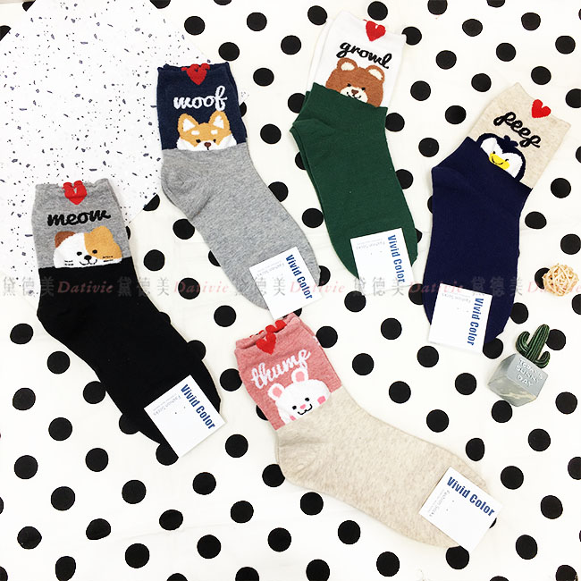 韓國 襪子 可愛動物 貓咪 狐狸 小熊 企鵝 兔子 大臉 英文 毛茸茸 大圖 撞色 黑 灰 綠 藍 杏 5款 中長襪