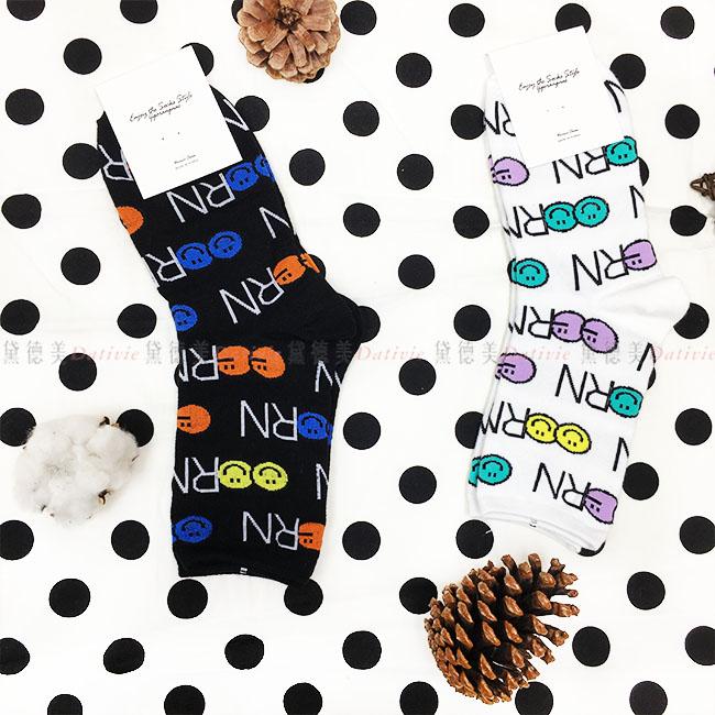 韓國 襪子 繽紛 表情符號 英文 RN 滿版 素色 黑 白 2款 中長襪