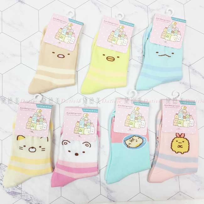 襪子 角落生物 白熊 貓咪 炸豬排 恐龍 炸蝦 卡通襪 兒童襪 二分之一襪 正版授權