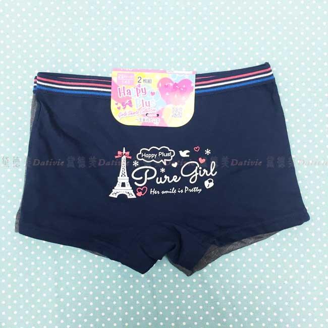 女童內褲 四角褲 可愛 棉 素 深色 英文字 2入組 大小尺寸
