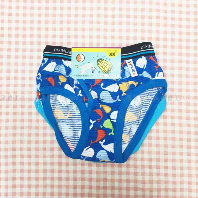 男童內褲 三角褲 鯨魚 海洋 純棉 2入組 大小尺寸 SS~XXL