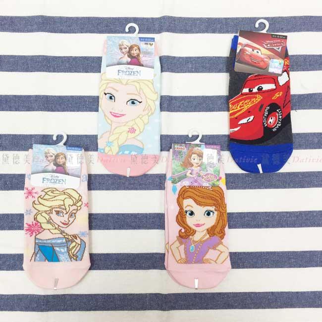 襪子 冰雪奇緣 小公主蘇菲 麥坤 汽車總動員 卡通襪 兒童襪 直版襪 正版授權