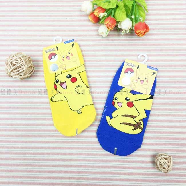 襪子 直版襪 15-22cm 寶可夢 皮卡丘 神奇寶貝 POKEMON 卡通襪 兒童襪 正版授權