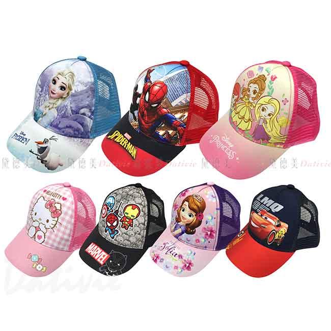 兒童帽子 鴨舌帽 網帽 Hello Kitty 凱蒂貓 迪士尼公主 Disney 小公主蘇菲亞 冰雪奇緣 漫威英雄 閃電麥坤 鋼鐵人 美國隊長 蜘蛛人 正版授權