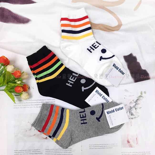 韓國襪 彩虹線條 HELLO 笑臉 中長襪 成人襪 襪子