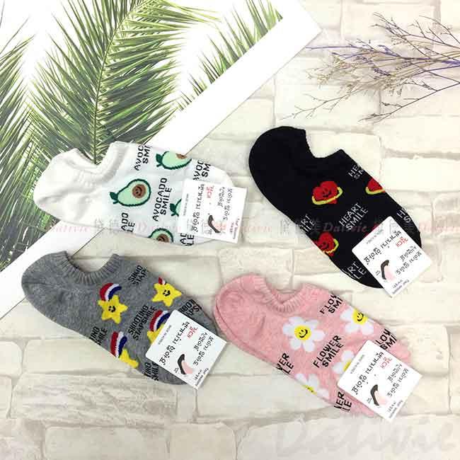 韓國襪 花朵 向日葵 太陽花 酪梨 水果 愛心 心型 笑短襪 成人襪 襪子