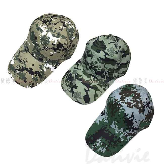 鴨舌帽 迷彩 3款 棒球帽