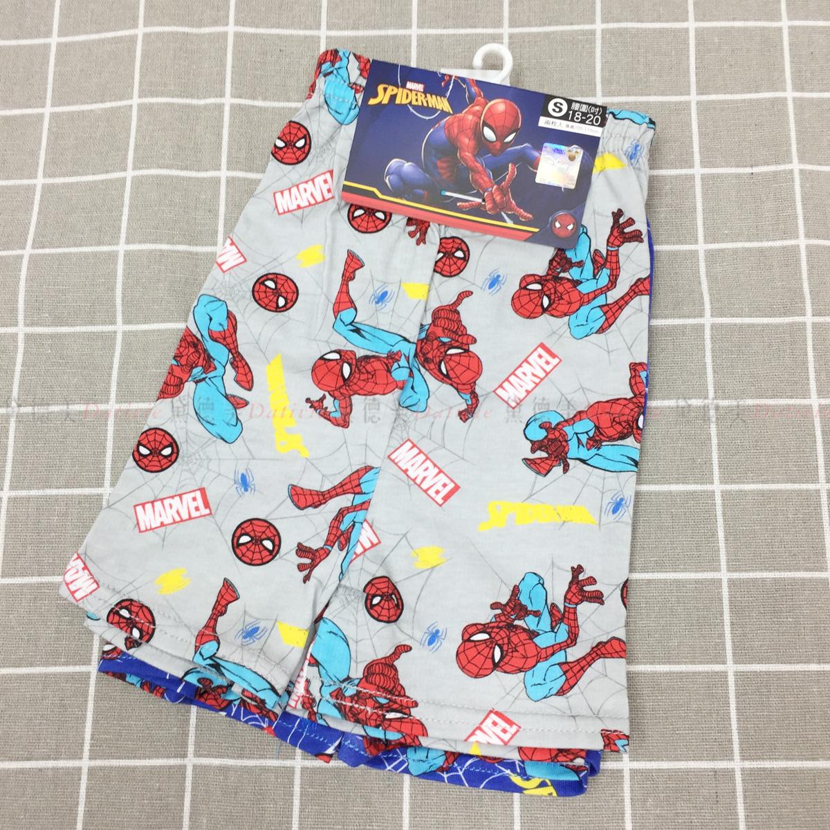 男童四角褲 迪士尼 漫威 蜘蛛人 兩入 正版授權