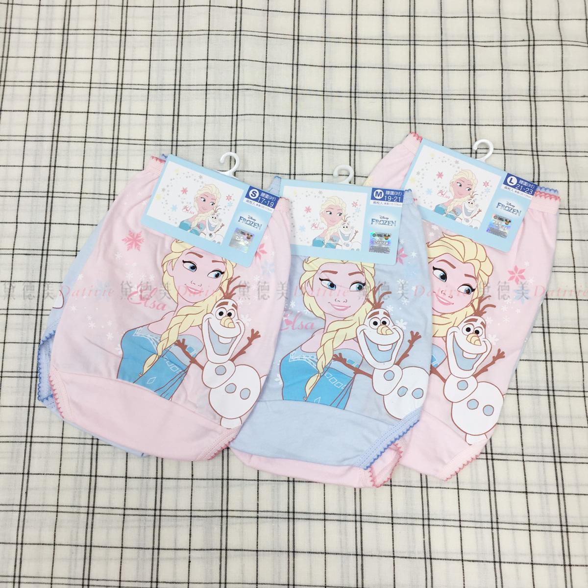 女童三角褲 迪士尼 冰雪奇緣 Elsa 雪寶 2入 女童純棉內褲 正版授權