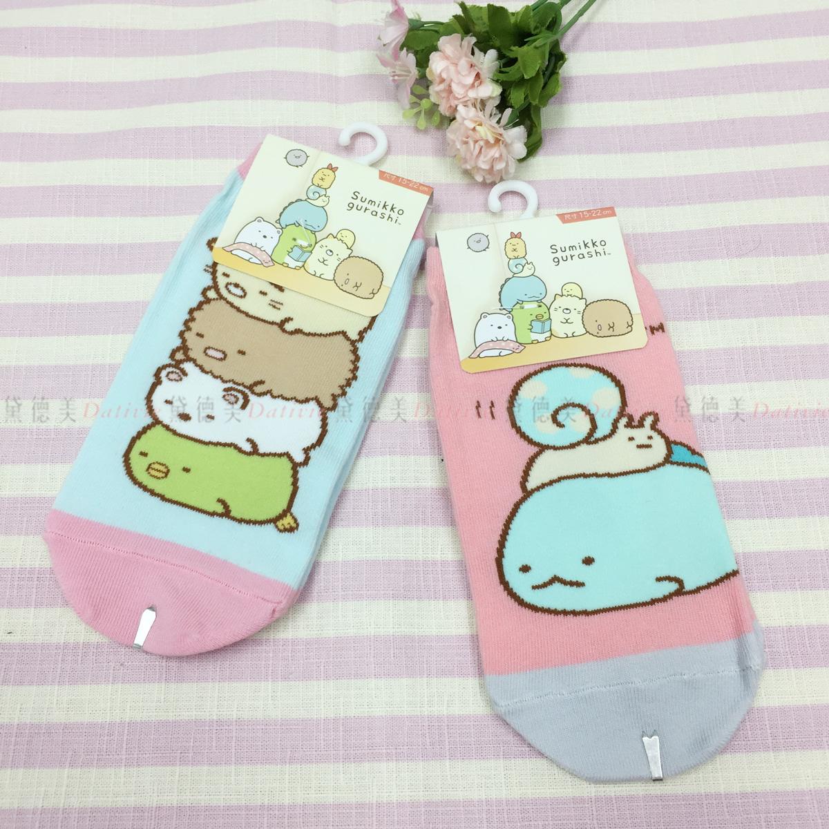 角落小夥伴直版襪 san-x 角落生物 15-22cm 襪子 正版授權