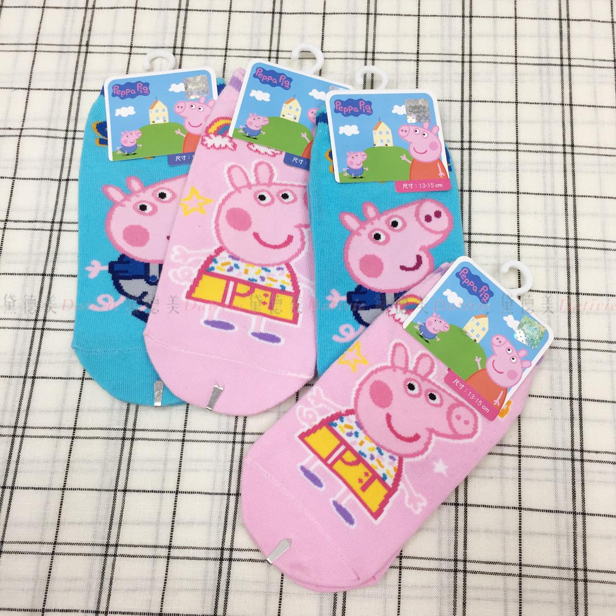 粉紅小豬直版襪 佩佩豬 喬治 幼童襪子 正版授權