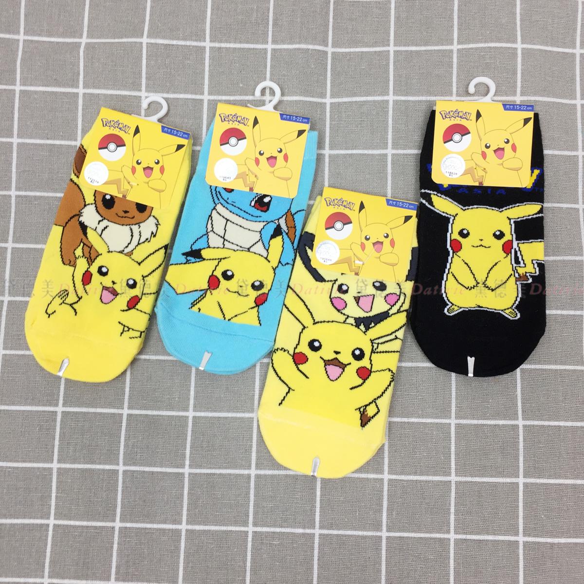 寶可夢直版襪 神奇寶貝 15-22cm 襪子 正版授權