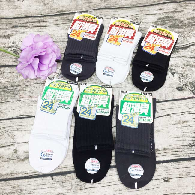抗菌消臭1/2襪 M L 灰黑白 襪子 台灣製