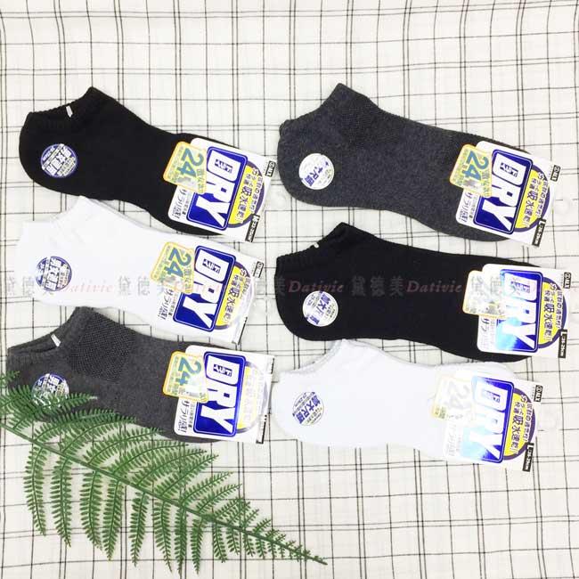 吸濕排汗加厚氣墊襪 M L 白灰黑 男女適用 襪子 台灣製