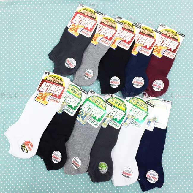 超消臭全導氣網襪 多色 M L 襪子 台灣製